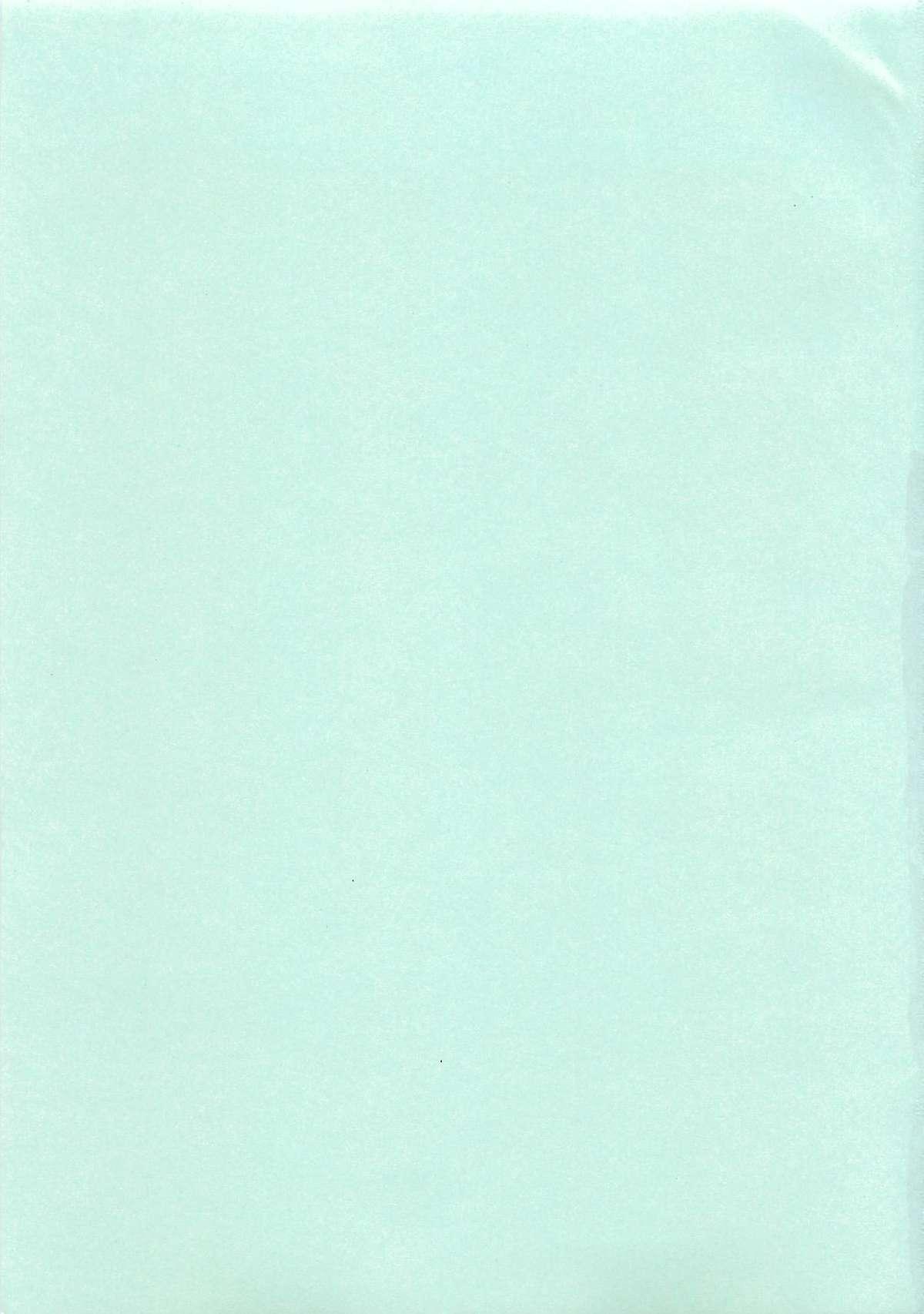 Otokonoko HEAVEN Vol. 01 Meganekko 3