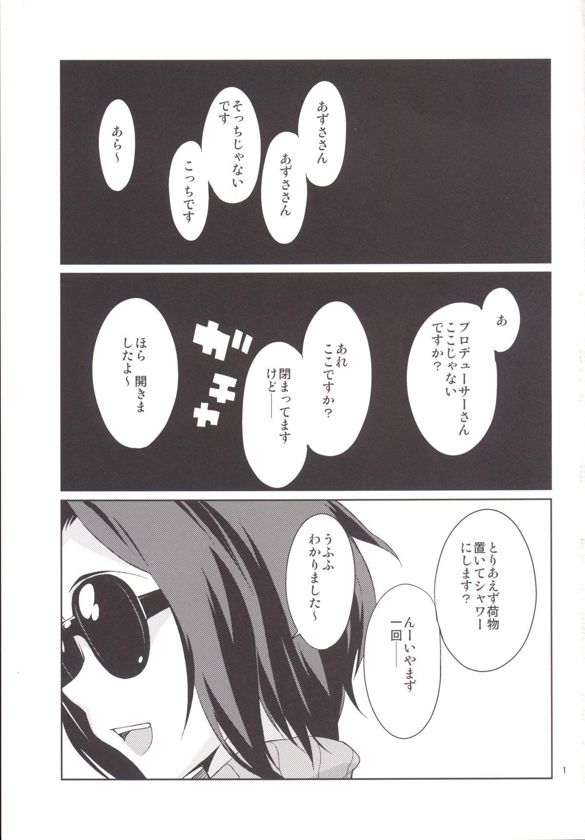 Oshiete! Azusa-san. 1