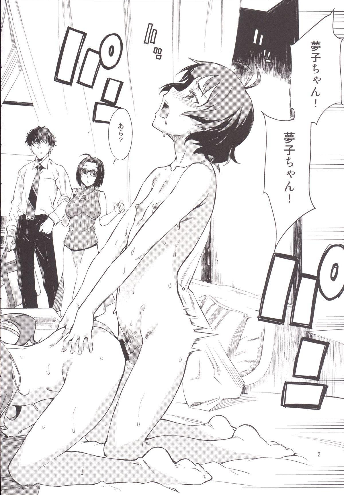 Oshiete! Azusa-san. 2