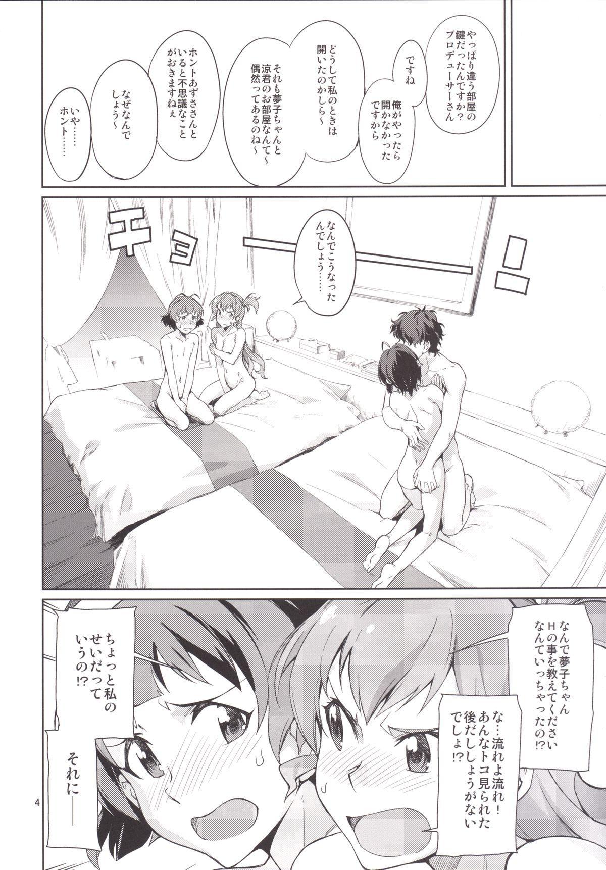 Oshiete! Azusa-san. 4