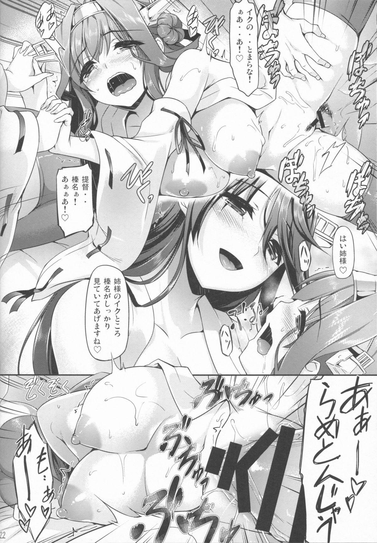 KonHaru Wedding 20