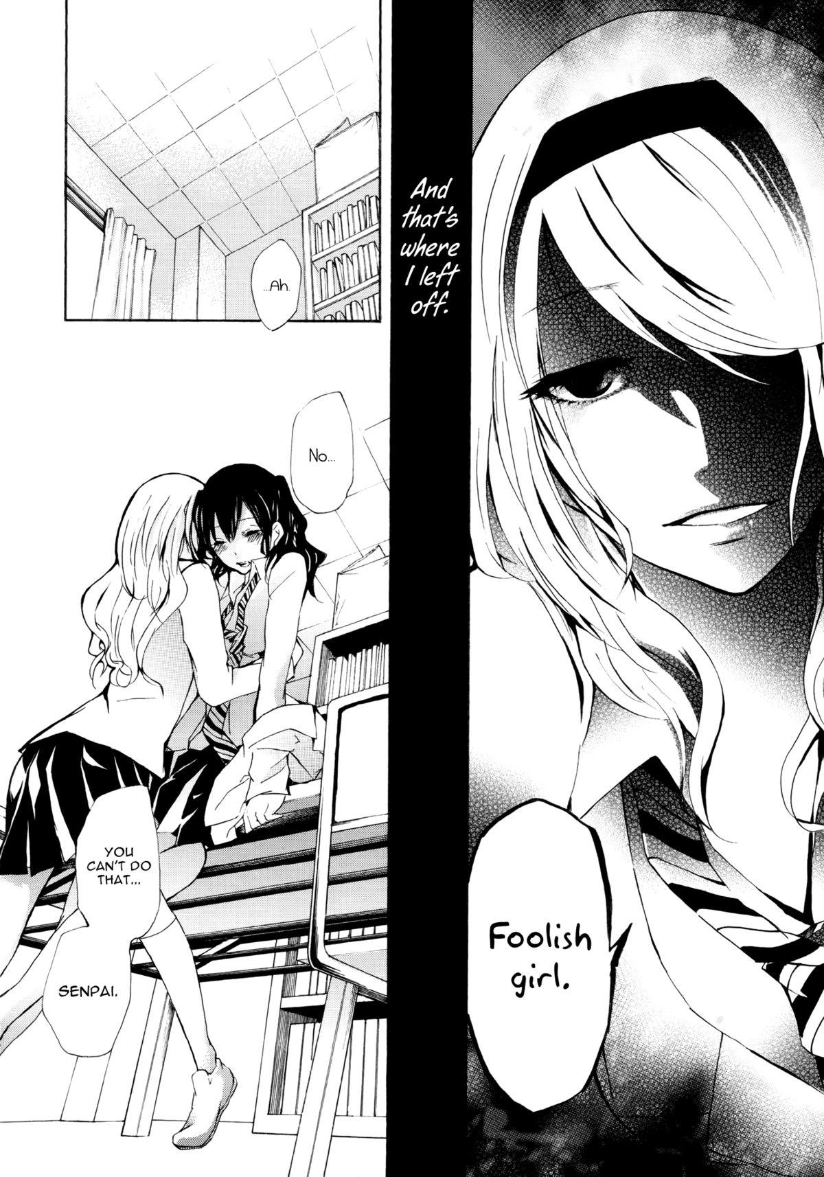 Kimi no Sei | Your Fault 25