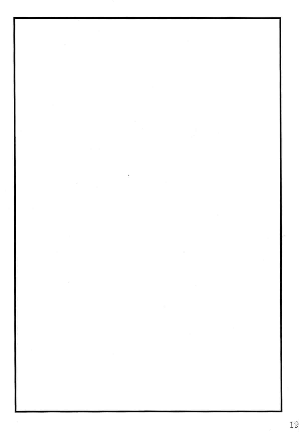 (C85) [Bocchi Koubou (Rutubo)] Hebigami Nadeko-chan ga Futanari Shinobu-chan no Ochinchin de Onanii Suru Hon (Bakemonogatari) 19