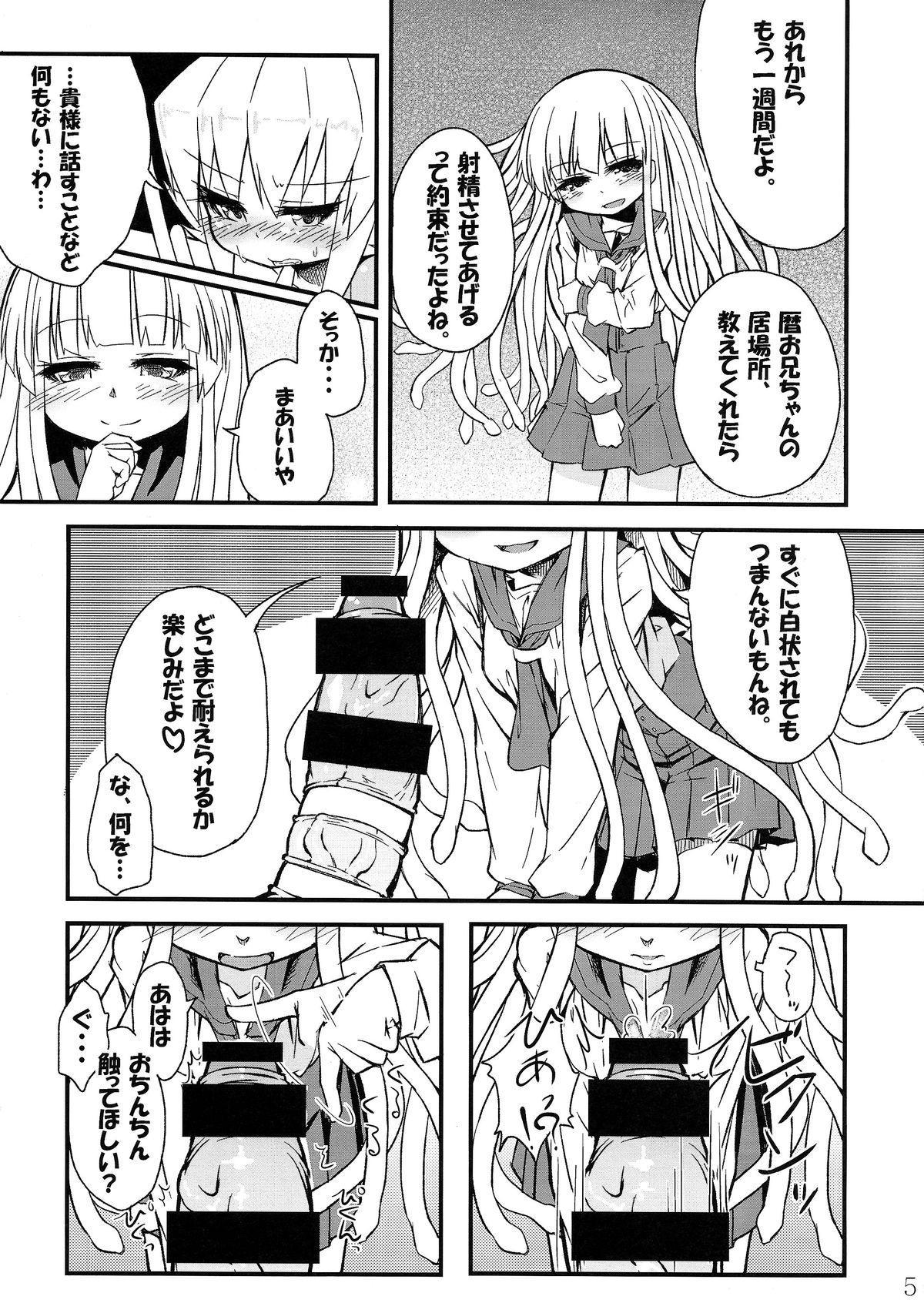 (C85) [Bocchi Koubou (Rutubo)] Hebigami Nadeko-chan ga Futanari Shinobu-chan no Ochinchin de Onanii Suru Hon (Bakemonogatari) 5