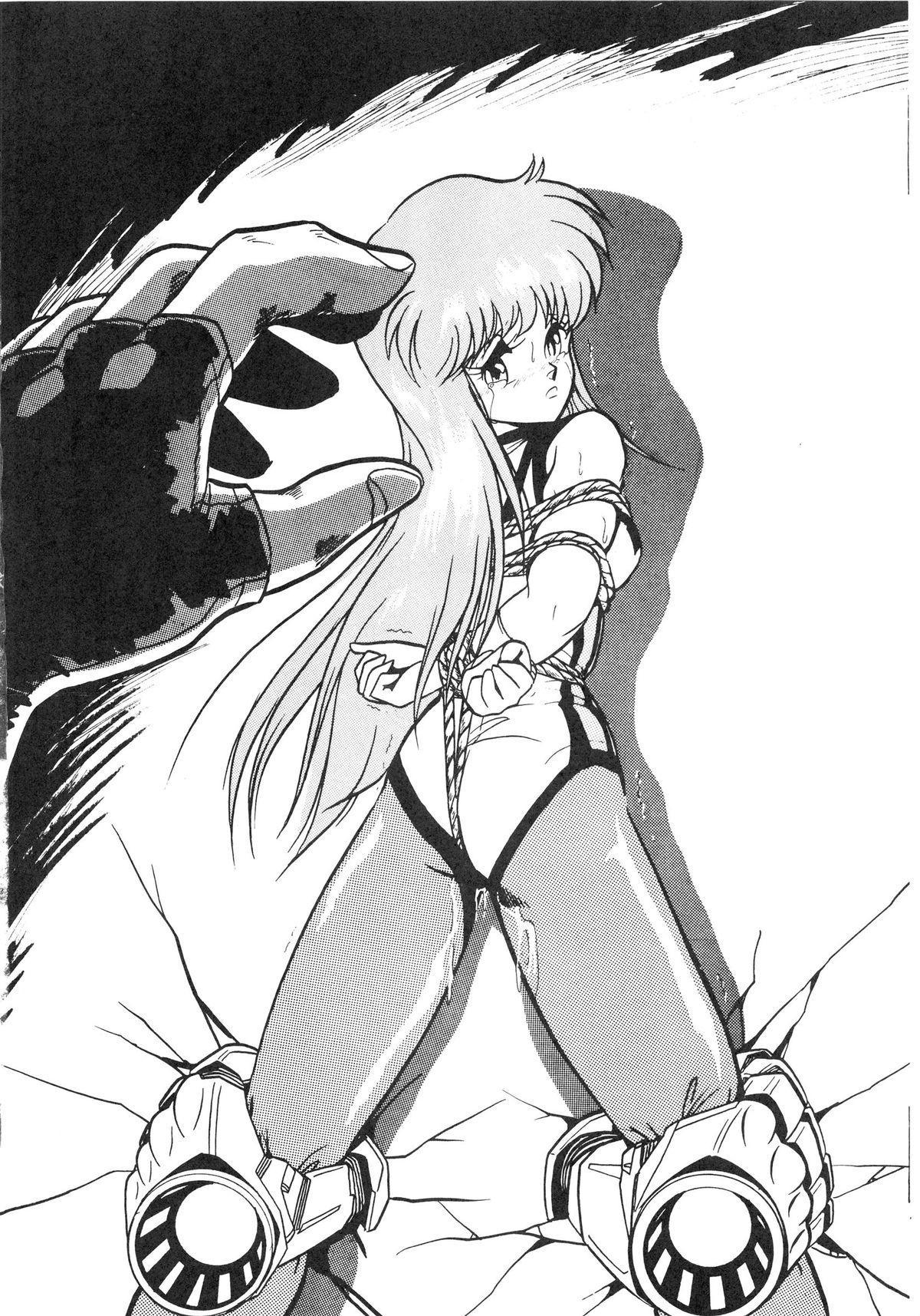 Hobaku Douga Musume - Zouho Kaiteiban 11