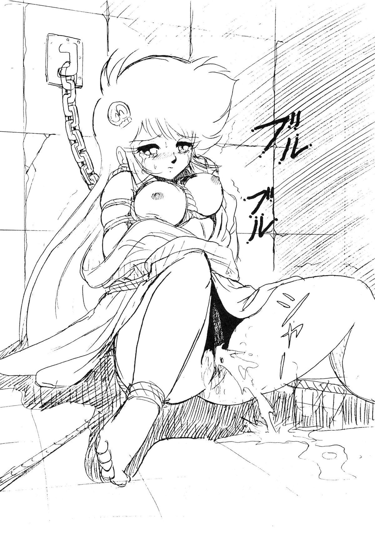Hobaku Douga Musume - Zouho Kaiteiban 52