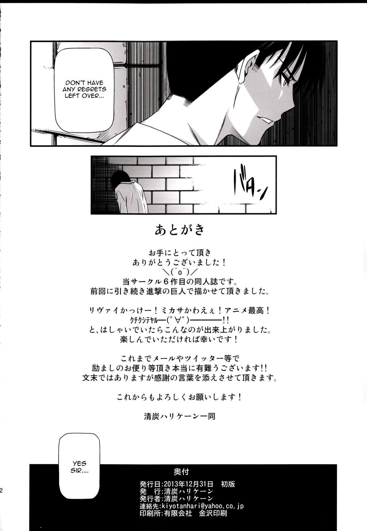 Gekishin Ni 33