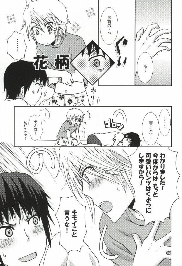 ぱんちら 11