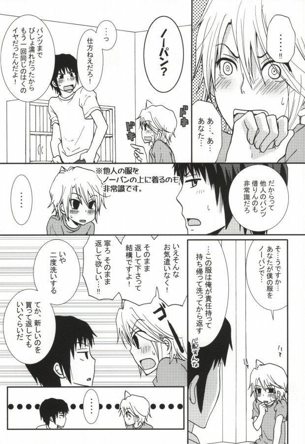 ぱんちら 3