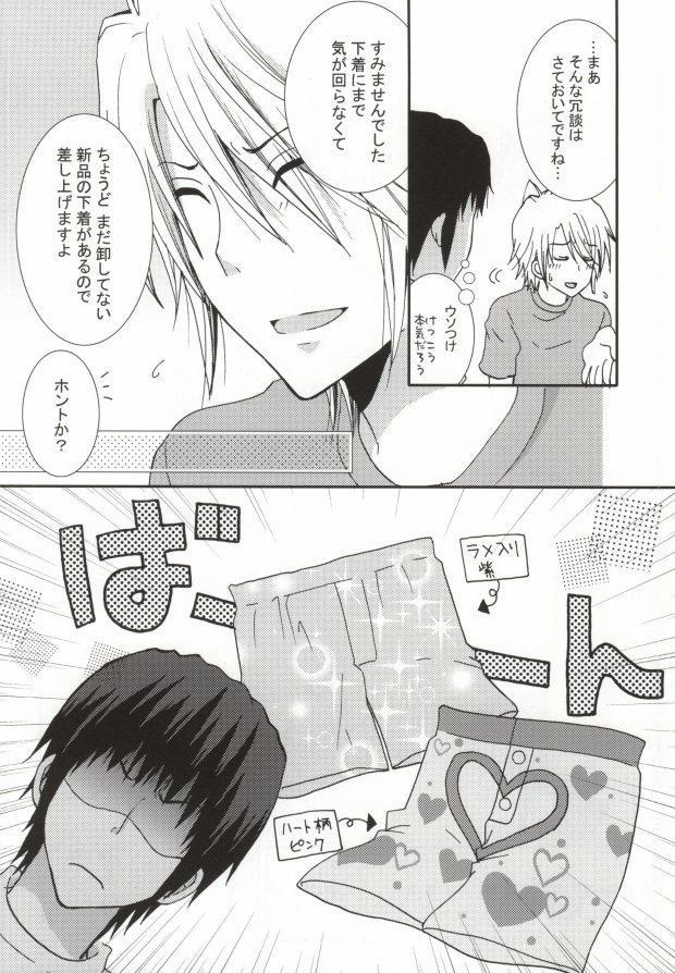 ぱんちら 4