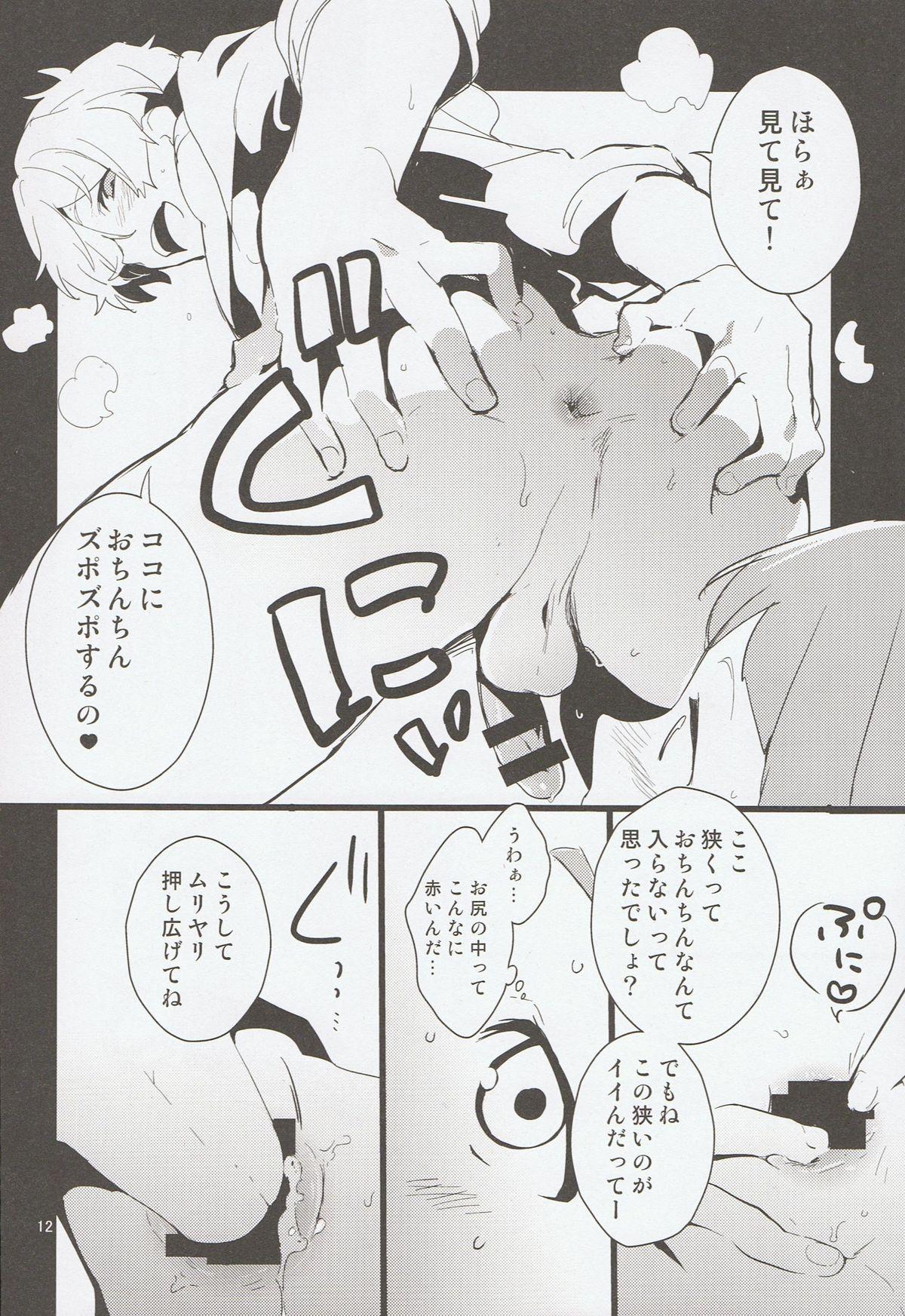 (C86) [MERYx3 (Numeri)] Nagisa-kun to Nitori-kun wo Muriyari Karamaseta Hon (Free!) 10