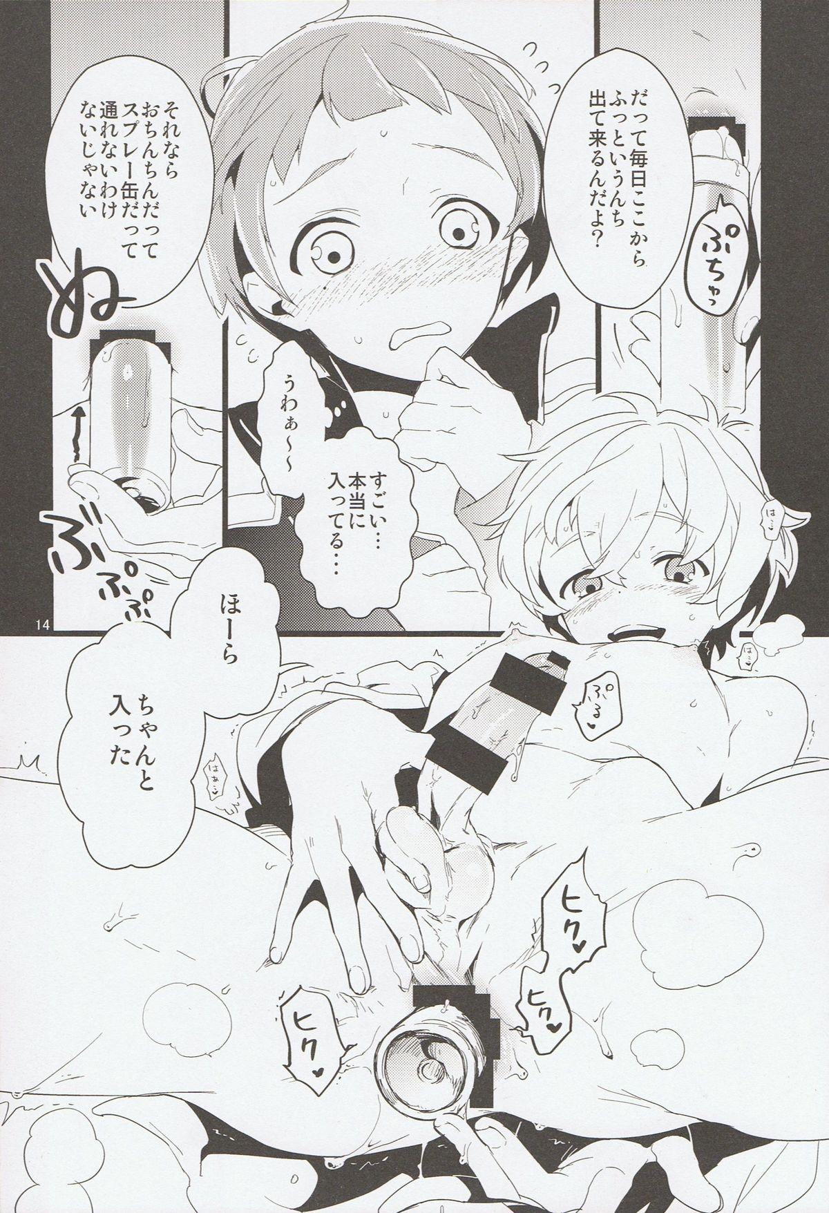 (C86) [MERYx3 (Numeri)] Nagisa-kun to Nitori-kun wo Muriyari Karamaseta Hon (Free!) 12