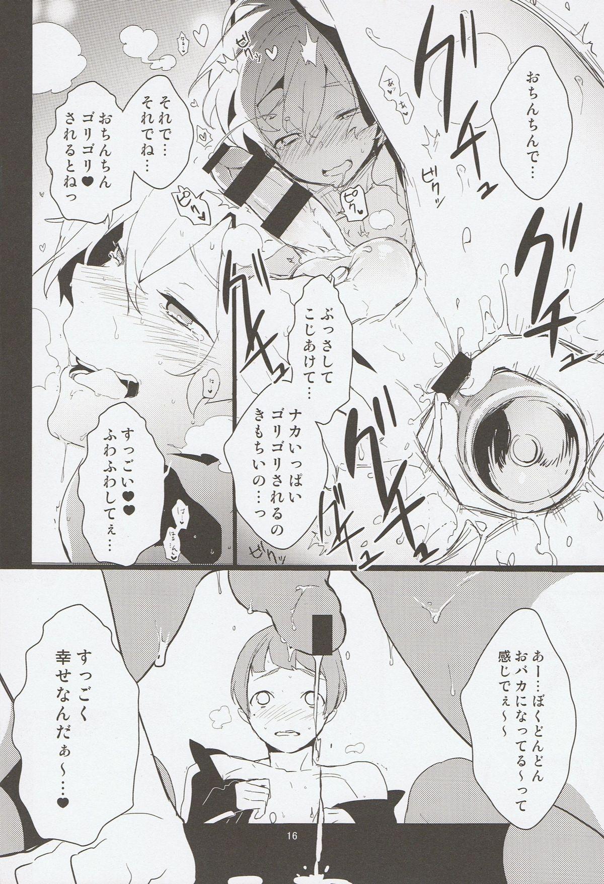 (C86) [MERYx3 (Numeri)] Nagisa-kun to Nitori-kun wo Muriyari Karamaseta Hon (Free!) 14