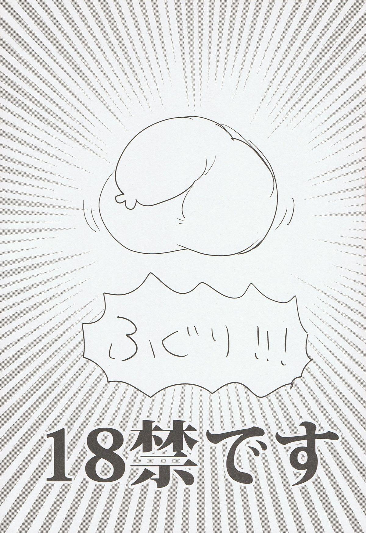 (C86) [MERYx3 (Numeri)] Nagisa-kun to Nitori-kun wo Muriyari Karamaseta Hon (Free!) 1