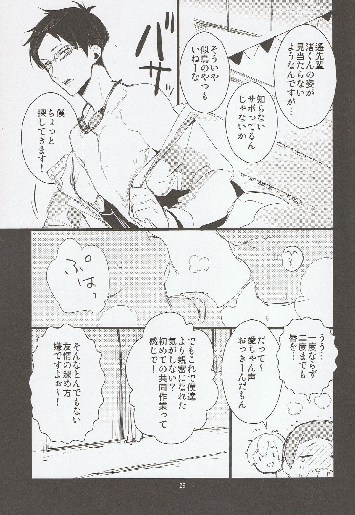 (C86) [MERYx3 (Numeri)] Nagisa-kun to Nitori-kun wo Muriyari Karamaseta Hon (Free!) 27