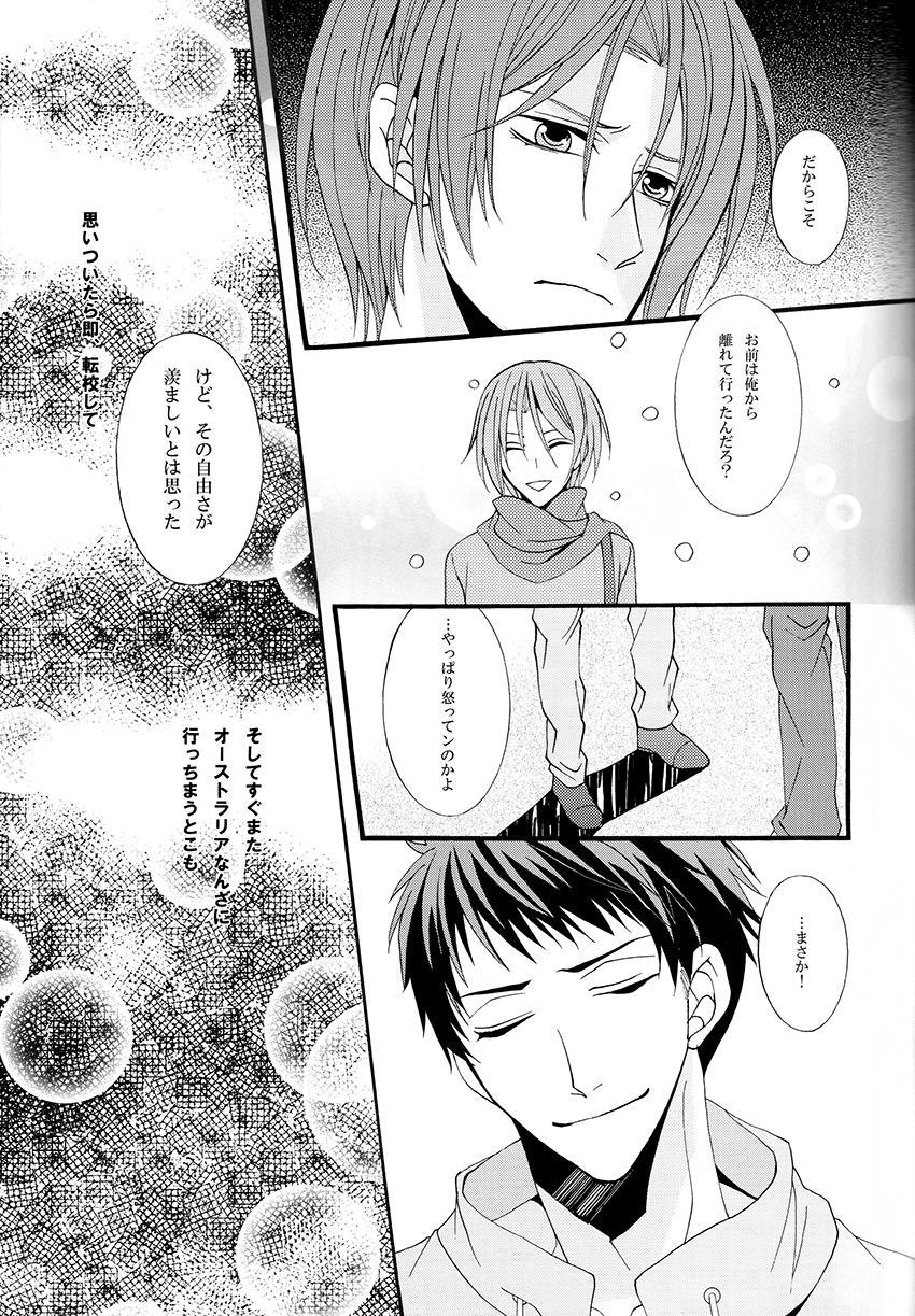Dekishi Ai 19