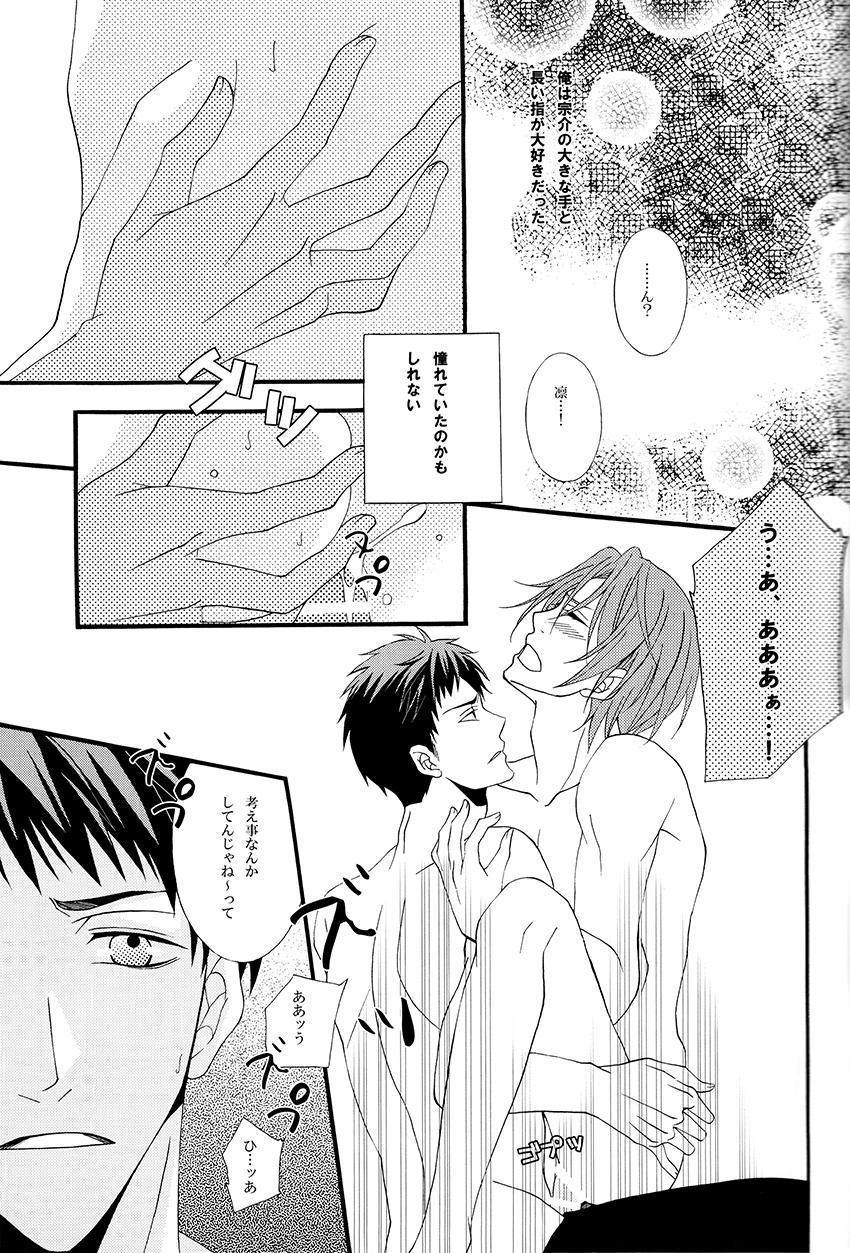Dekishi Ai 5