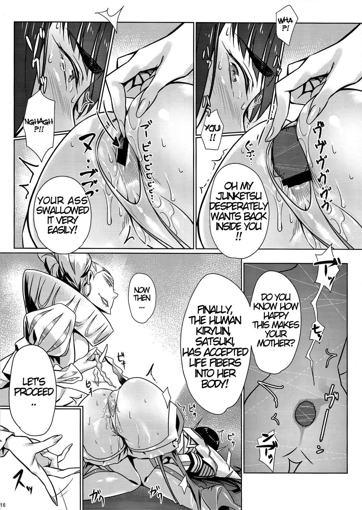 Bakui Junketsu | Bondage Suit Junketsu 15