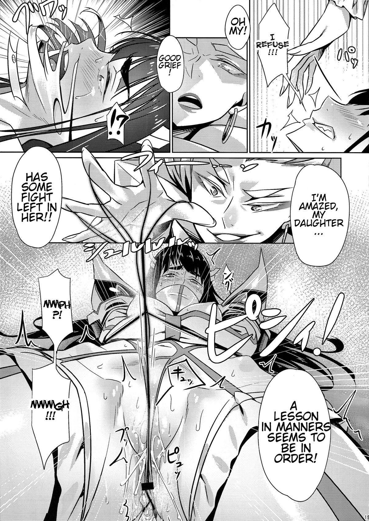 Bakui Junketsu | Bondage Suit Junketsu 18