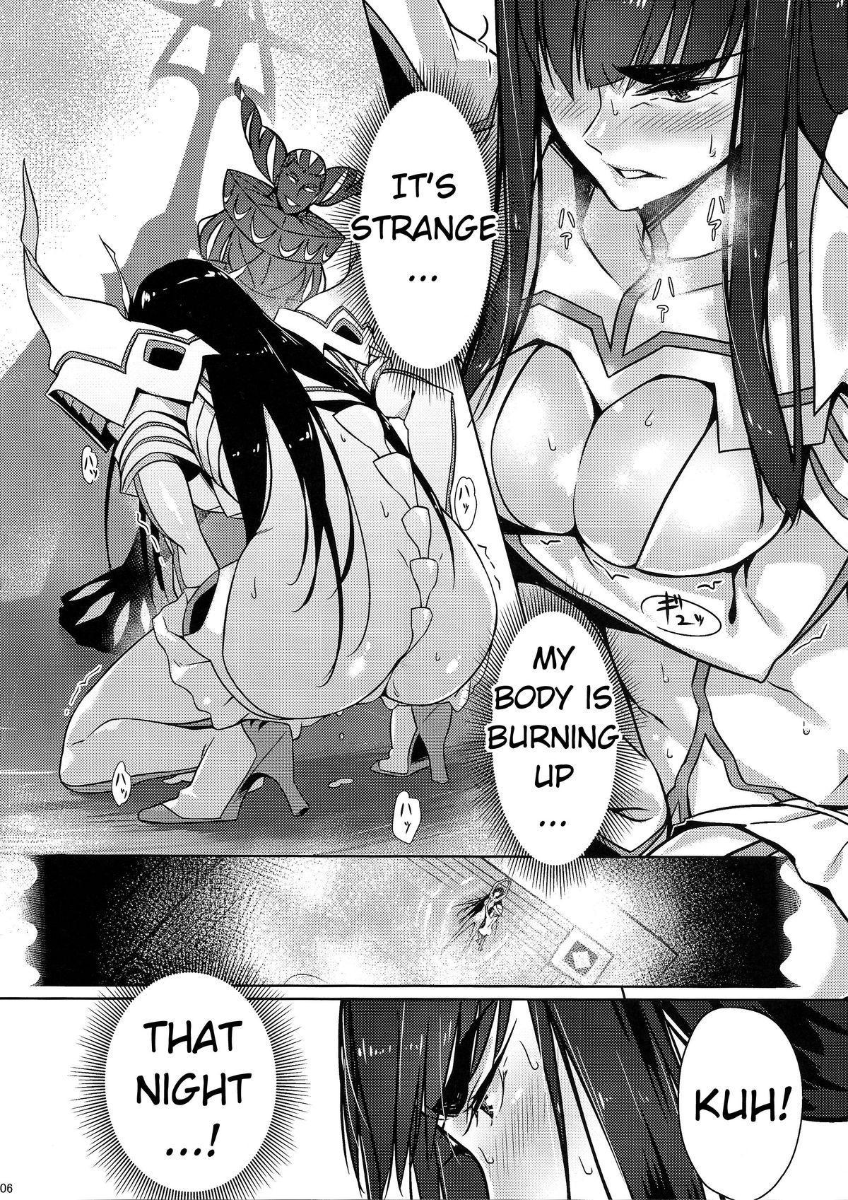 Bakui Junketsu | Bondage Suit Junketsu 5