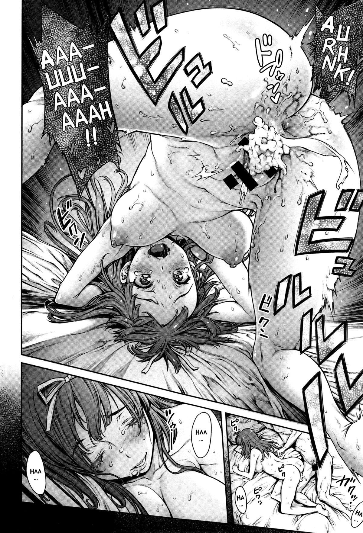 [Okayusan] Omoide Shasei 2 ~Kisei Shite Shasei Shite~ | Ejaculation Memory 2 (COMIC anthurium 019 2014-11) [English] {Batman} 15
