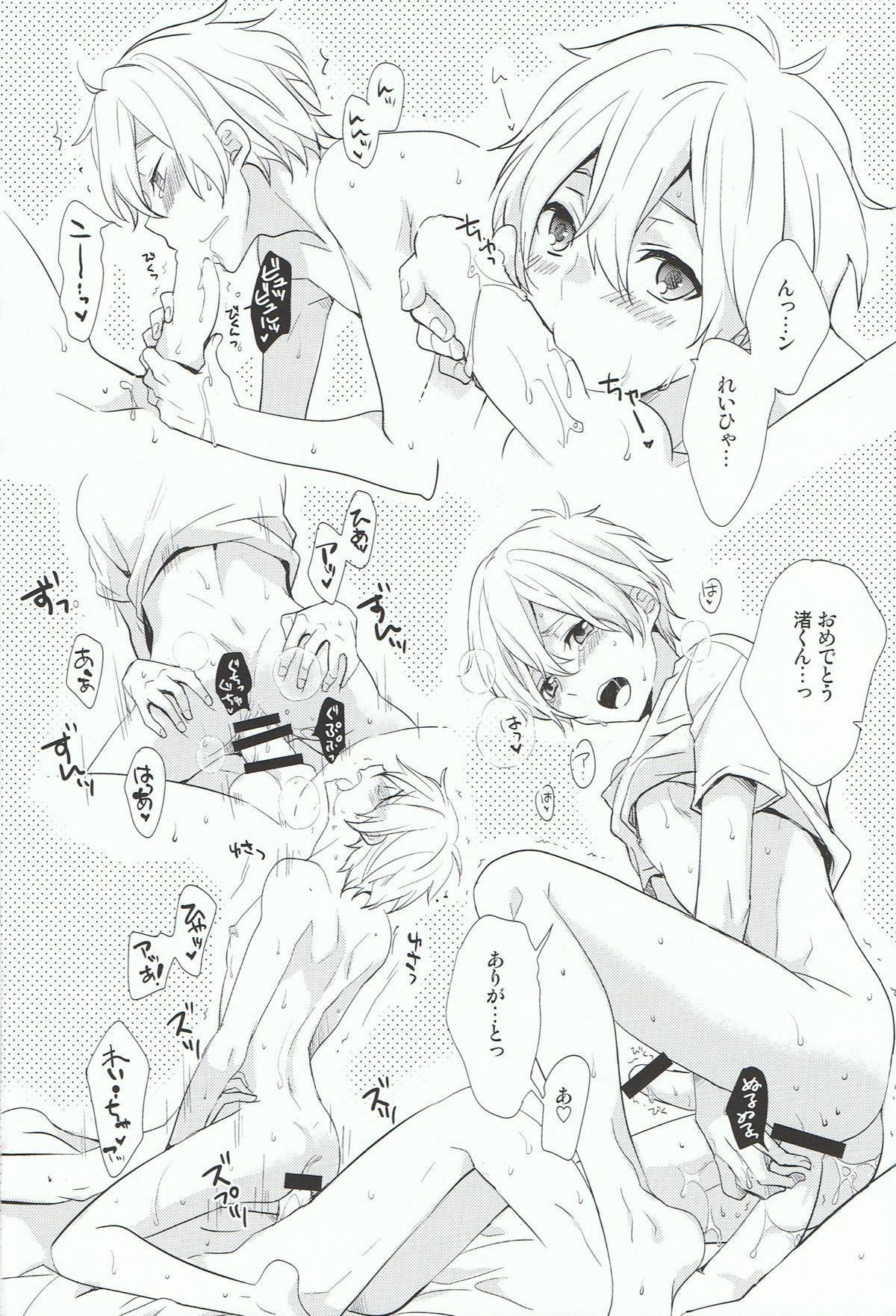 Nagisa-kun de ii deshou! 6