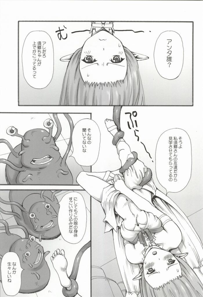 Datte Kasou Sekai dashi. 1