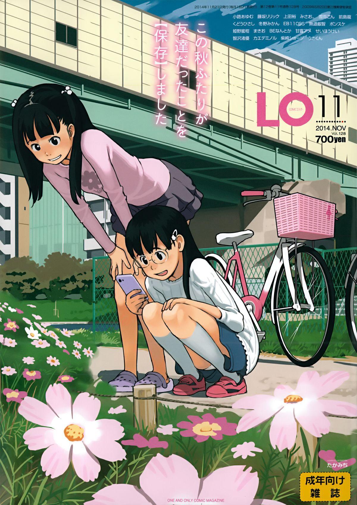 COMIC LO 2014-11 0
