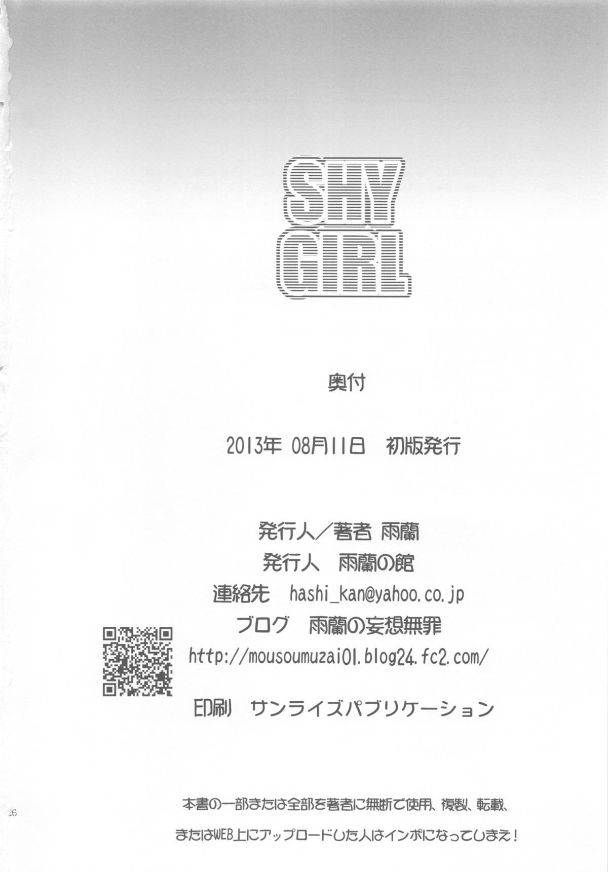 SHY GIRL 25