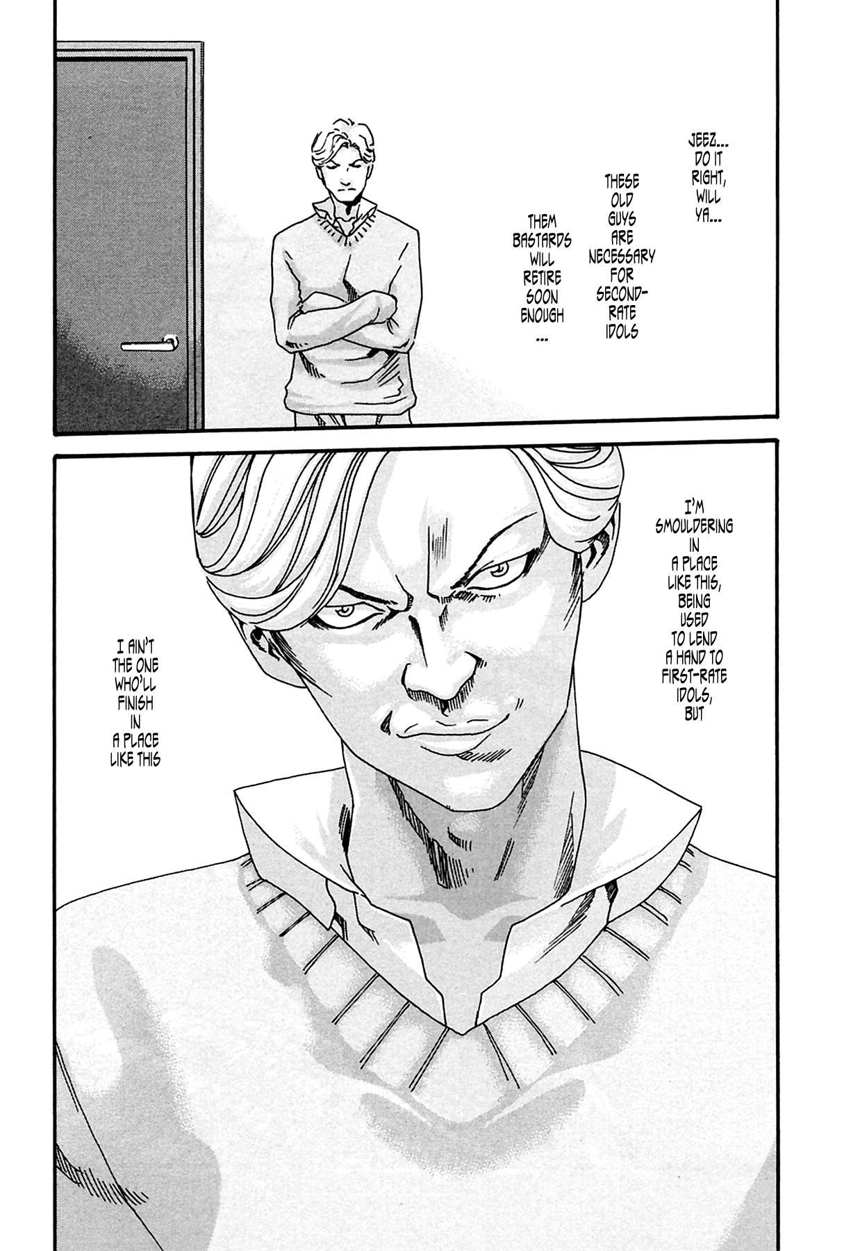 [Haruki] Kisei Juui Suzune (Parasite Doctor Suzune) Vol.02 - CH10-11 10