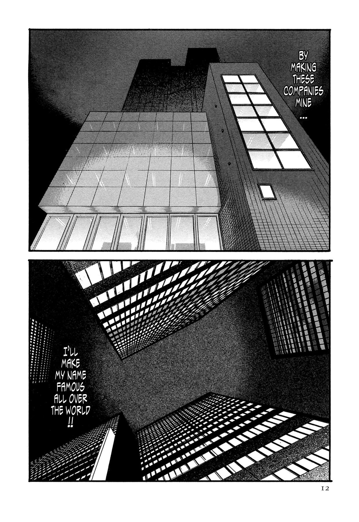 [Haruki] Kisei Juui Suzune (Parasite Doctor Suzune) Vol.02 - CH10-11 11