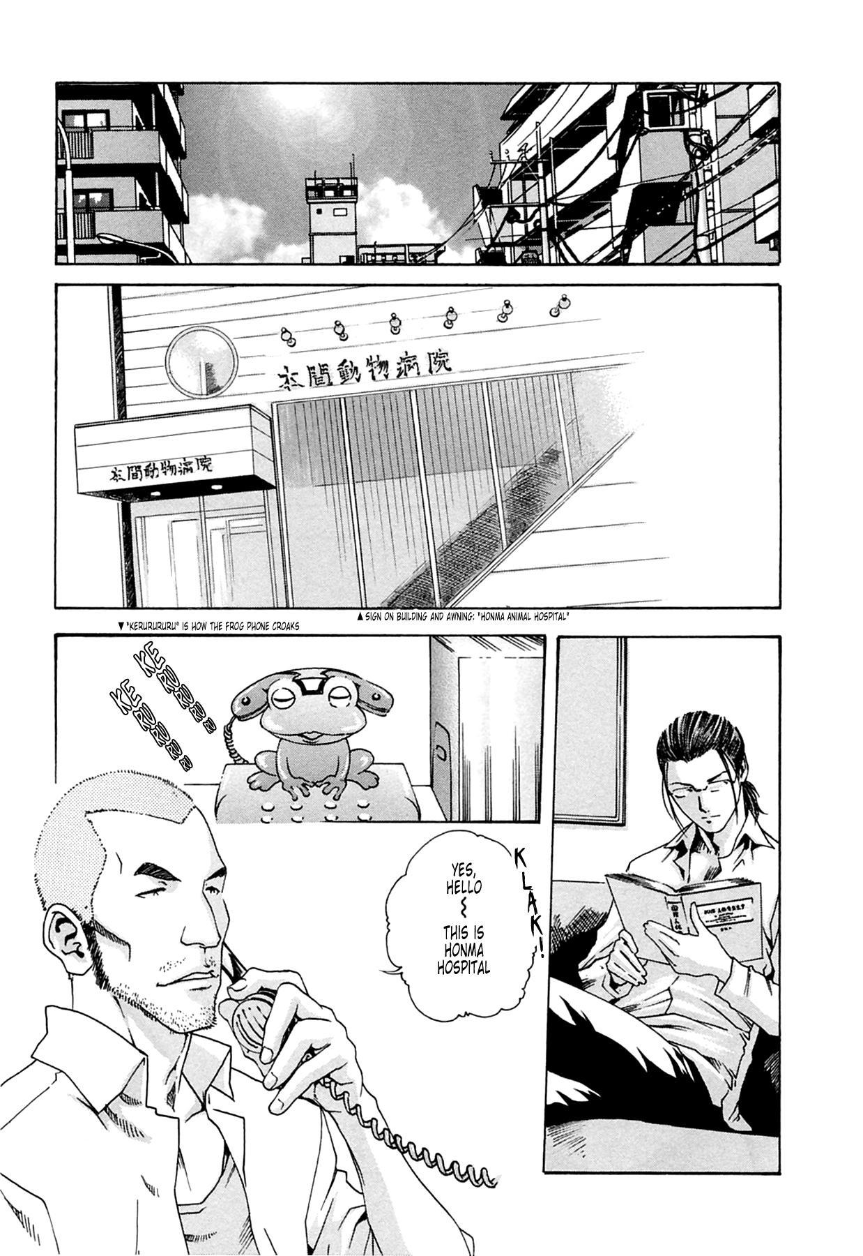 [Haruki] Kisei Juui Suzune (Parasite Doctor Suzune) Vol.02 - CH10-11 12