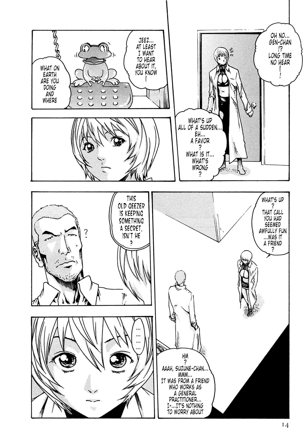 [Haruki] Kisei Juui Suzune (Parasite Doctor Suzune) Vol.02 - CH10-11 13