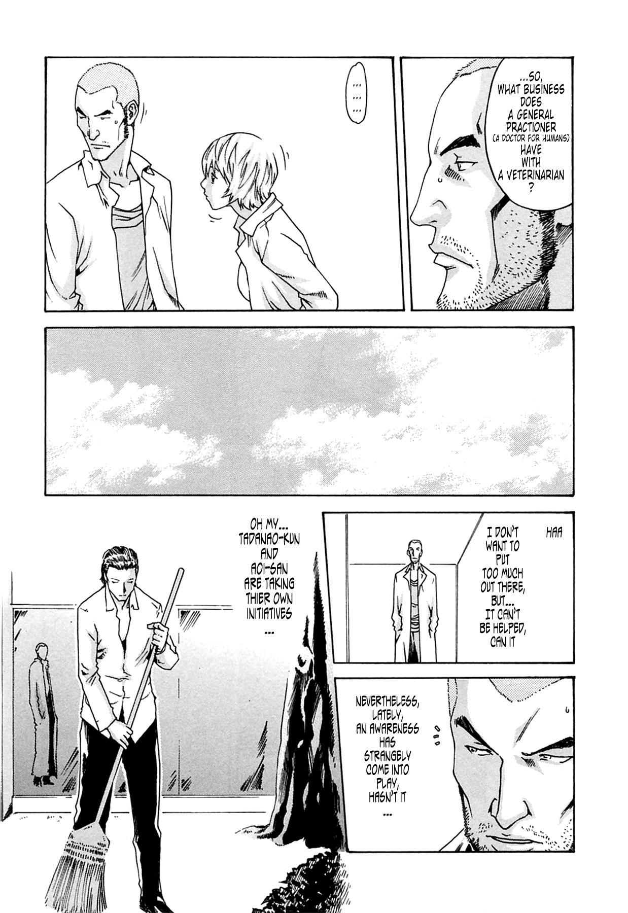[Haruki] Kisei Juui Suzune (Parasite Doctor Suzune) Vol.02 - CH10-11 14
