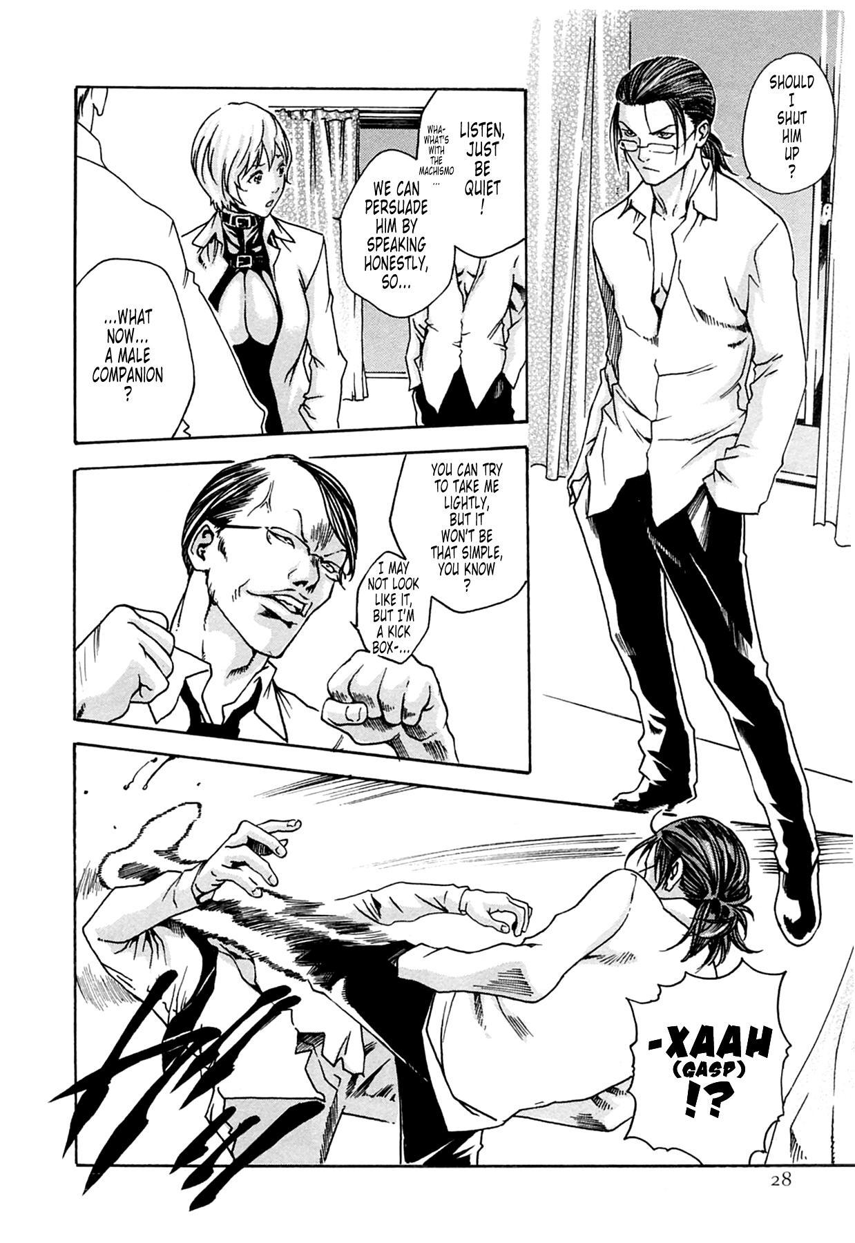 [Haruki] Kisei Juui Suzune (Parasite Doctor Suzune) Vol.02 - CH10-11 27