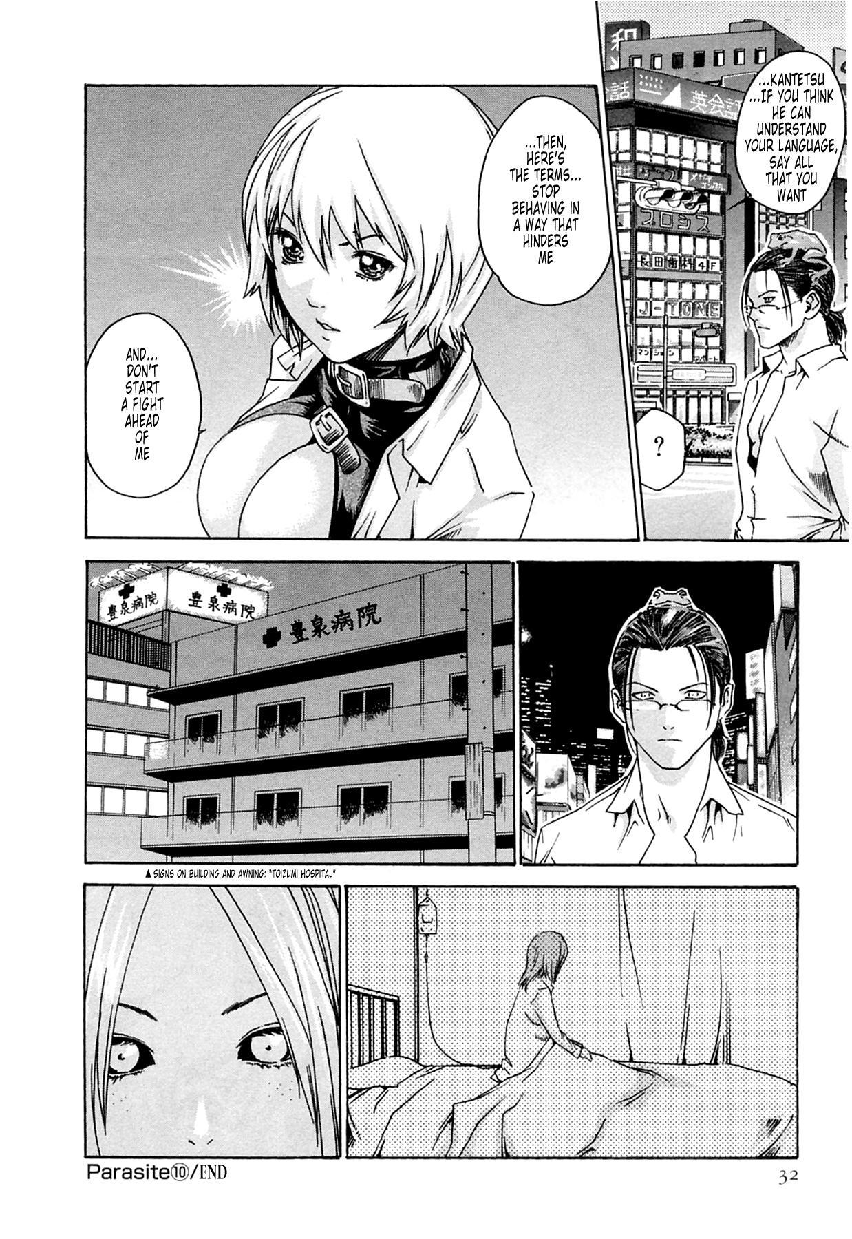 [Haruki] Kisei Juui Suzune (Parasite Doctor Suzune) Vol.02 - CH10-11 31