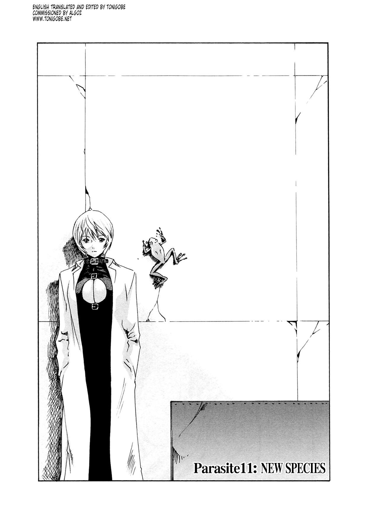 [Haruki] Kisei Juui Suzune (Parasite Doctor Suzune) Vol.02 - CH10-11 32