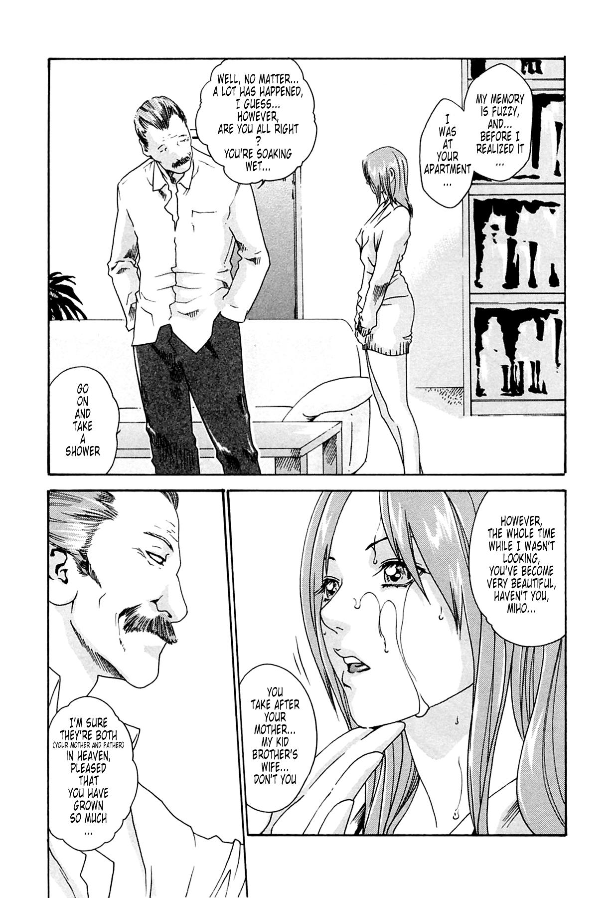 [Haruki] Kisei Juui Suzune (Parasite Doctor Suzune) Vol.02 - CH10-11 34
