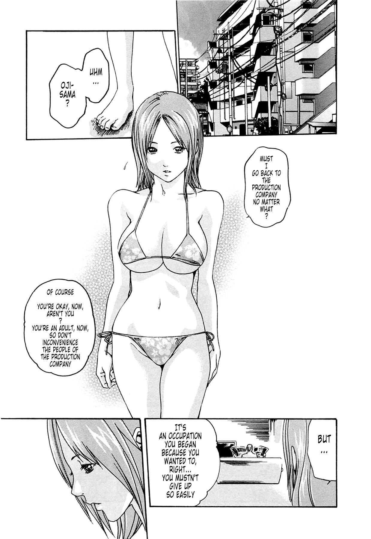 [Haruki] Kisei Juui Suzune (Parasite Doctor Suzune) Vol.02 - CH10-11 36