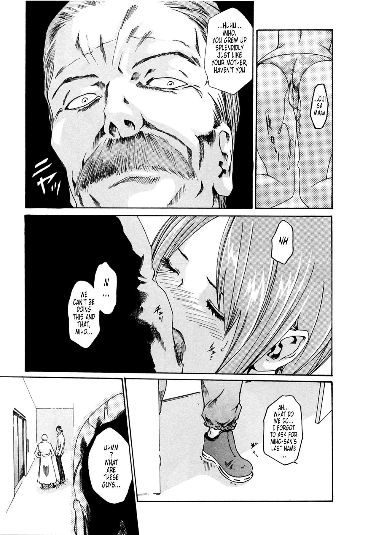[Haruki] Kisei Juui Suzune (Parasite Doctor Suzune) Vol.02 - CH10-11 38