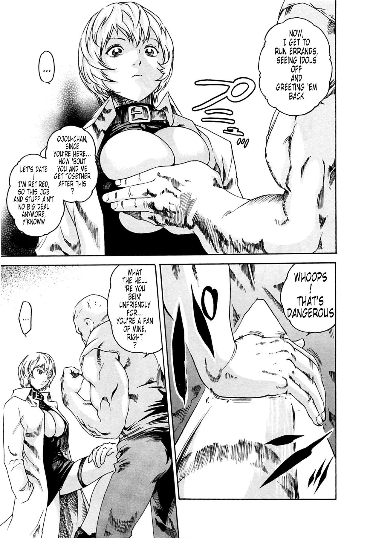 [Haruki] Kisei Juui Suzune (Parasite Doctor Suzune) Vol.02 - CH10-11 40