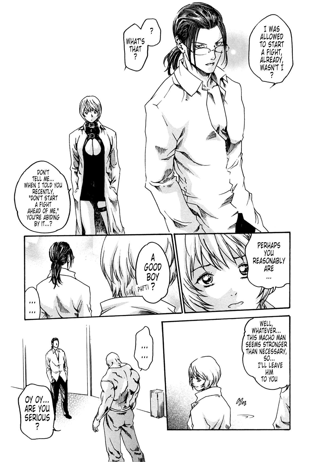 [Haruki] Kisei Juui Suzune (Parasite Doctor Suzune) Vol.02 - CH10-11 42