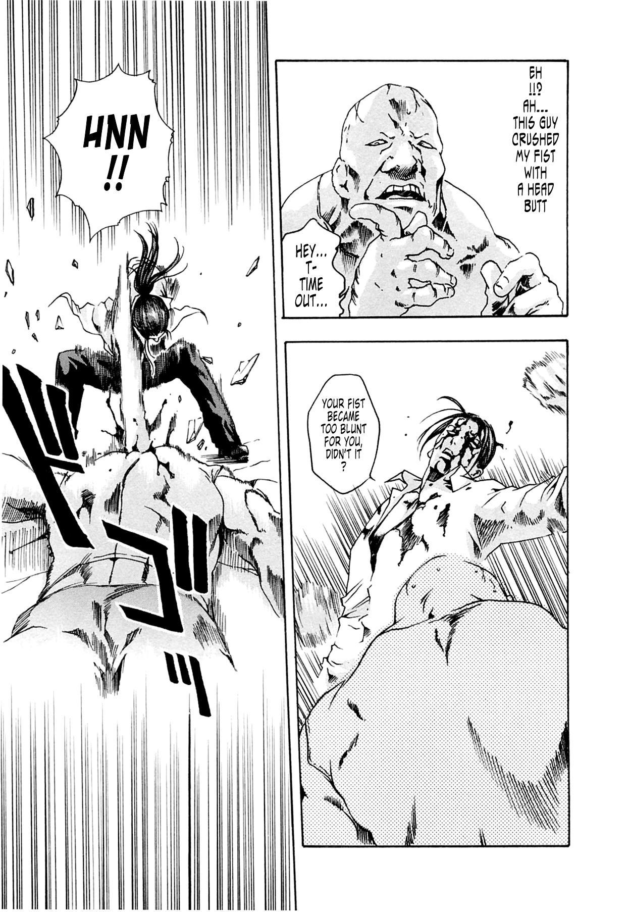 [Haruki] Kisei Juui Suzune (Parasite Doctor Suzune) Vol.02 - CH10-11 56