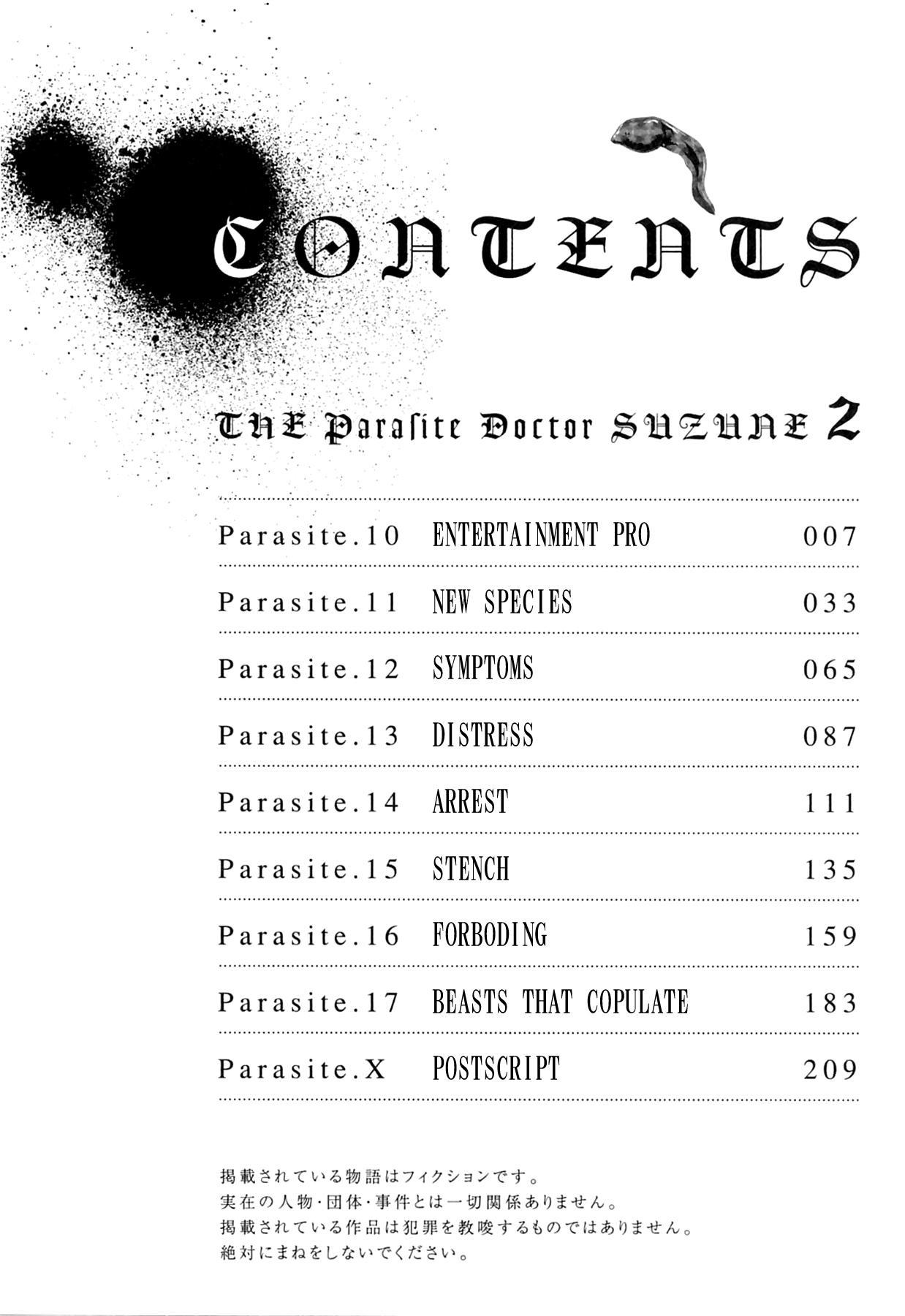 [Haruki] Kisei Juui Suzune (Parasite Doctor Suzune) Vol.02 - CH10-11 5