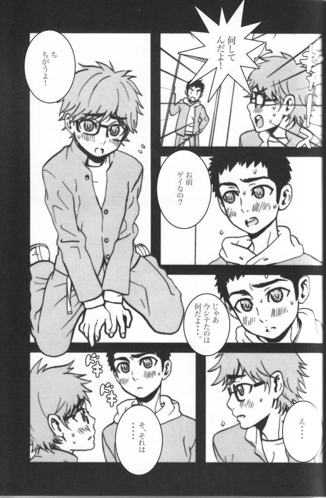 Sentensei Tsundere Shoukougun 18