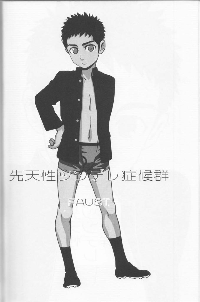 Sentensei Tsundere Shoukougun 3