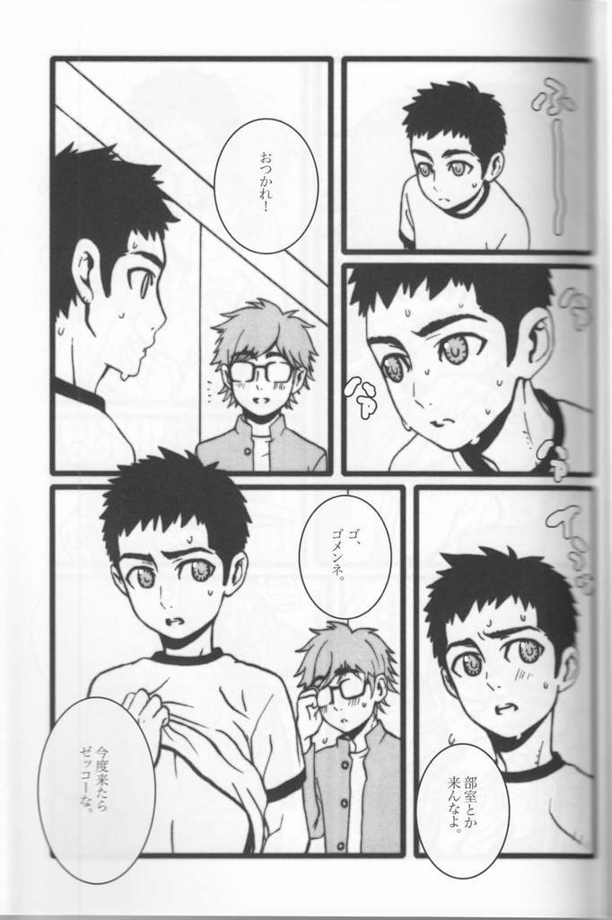 Sentensei Tsundere Shoukougun 4