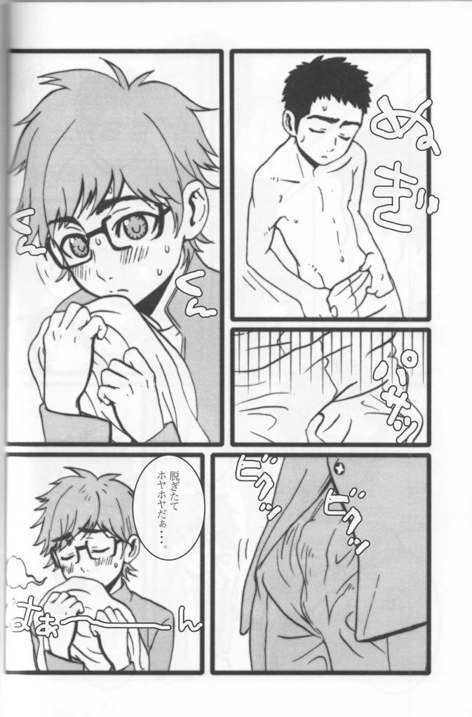 Sentensei Tsundere Shoukougun 5