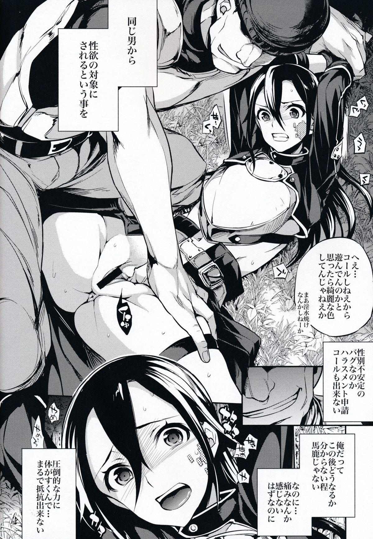 (SC65) [Crazy9 (Ichitaka)] C9-14 TS~Kirito-chan no Avatar wa Random Nyotai (Sword Art Online) 4