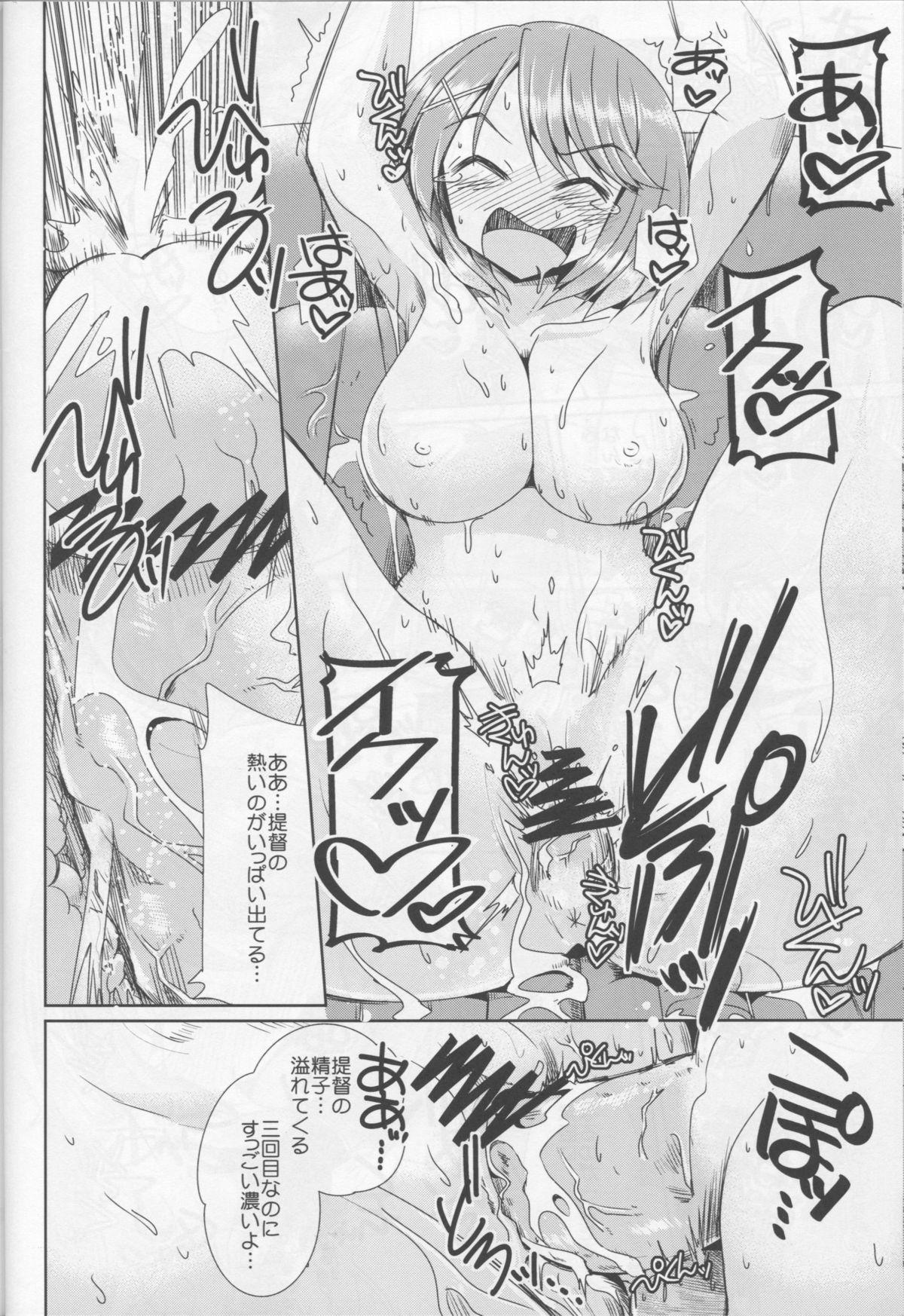 Maya to Musashi no Wakuwaku Soapland 26